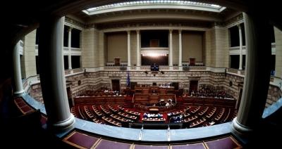 Ένταση στη Βουλή για το ασφαλιστικό - Όχι στο αίτημα αντισυνταγματικότητας του ΣΥΡΙΖΑ