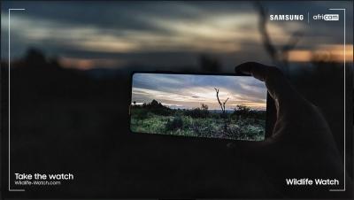 Samsung: Προσκαλεί τους χρήστες να γίνουν εικονικοί δασοφύλακες για τα απειλούμενα είδη στα δάση της Αφρικής