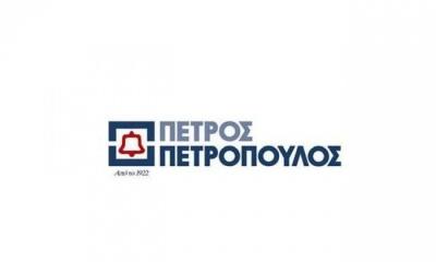 Ισχυρή άνοδος 7% για την Πετρόπουλος ενόψει δημοσίευσης πολύ καλών αποτελεσμάτων εξαμήνου
