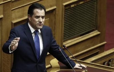 Γεωργιάδης για ΣΥΡΙΖΑ και ισπανικές εκλογές: Άβυσσος η ψυχή τους