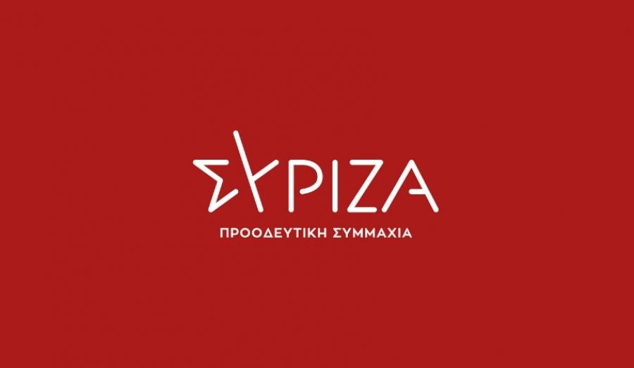 ΣΥΡΙΖΑ: Ανικανότητα ή αλαζονεία το μεγαλύτερο πρόβλημα του Μητσοτάκη