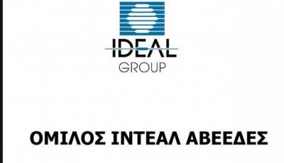 Ideal: Αύξηση pro forma κερδών κατά 69% στο 9μηνο 2021 στα 7,19 εκατ. ευρώ