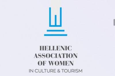 Σειρά μέτρων για τη στήριξη τουρισμού και πολιτισμού έναντι της πανδημίας προτείνει η Ελληνική Ένωση Γυναικών στον Πολιτισμό και τον Τουρισμό