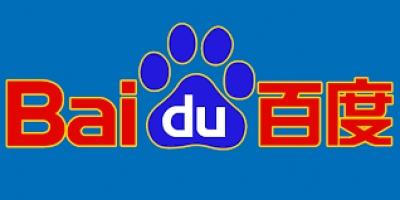 Baidu: Δευτερεύουσα εισαγωγή στο χρηματιστήριο του Χονγκ Κονγκ και άντληση 3 δισ. δολαρίων