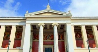 Το ΕΚΠΑ έγινε το πρώτο ελληνικό πανεπιστήμιο στα 200 καλύτερα του κόσμου