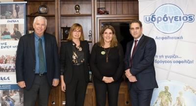 Υδρόγειος Ασφαλιστική και Emfasis Foundation συμπράττουν στη στήριξη ευάλωτων ομάδων σε έντονα καιρικά φαινόμενα