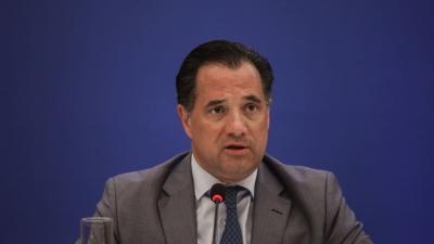 Γεωργιάδης (υπ. Ανάπτυξης): Το success story της Ελλάδας προσελκύει διεθνείς επενδύσεις – Κίνητρα για συγχωνεύσεις μικρομεσαίων επιχειρήσεων
