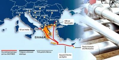 EastMed: «Game Ghanger» με δραματικές εξελίξεις στην Ανατολική Μεσόγειο