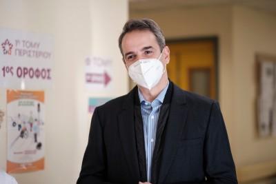 Στο Περιστέρι ο Μητσοτάκης: Με rapid test και εμβόλιο θα αντιμετωπίσουμε την επιδημία