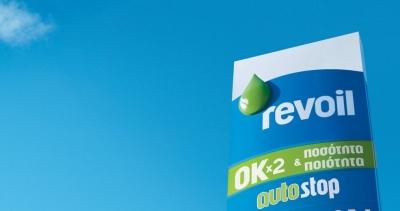 Revoil: Συνεχίζουμε απερίσπαστοι τις δραστηριότητές μας