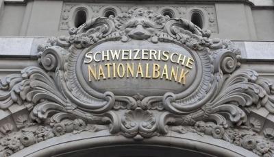 Ράλι για το ελβετικό φράγκο προκαλεί η προαναγγελία παρέμβασης από την SNB