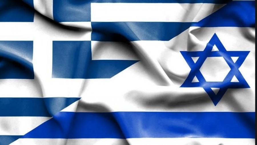 Αυξημένο ενδιαφέρον του Ισραήλ για επενδύσεις στην Ελλάδα