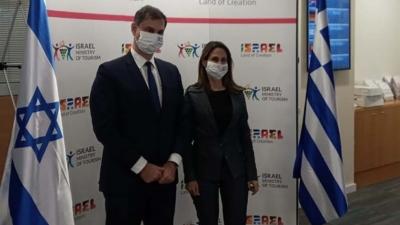 Πενταετής συμφωνία μεταξύ Ελλάδας και Ισραήλ για στρατηγική συνεργασία στον τομέα του τουρισμού
