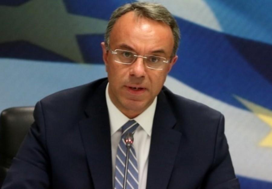 Υπουργείο Οικονομικών: Επτά απαντήσεις στα 7 ψεύδη του Τσίπρα για την οικονομία