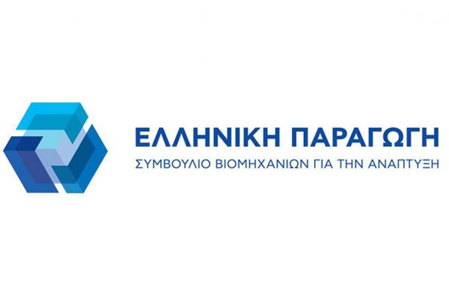 ΝΔ: Ο Θ. Μιχόπουλος υπήρξε μαχητικός και συνεπής στις ιδέες του για τις οποίες αγωνίστηκε