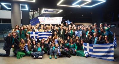 Η Interamerican υποστήριξε τη «χρυσή» Παιδική Χορωδία Rosarte στη 10η Χορωδιακή Ολυμπιάδα, στη Νότιο Αφρική