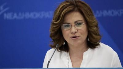 Σπυράκη (ΝΔ): Θα είμαστε νικητές αν εφαρμοστεί το Διεθνές Δίκαιο από την Τουρκία