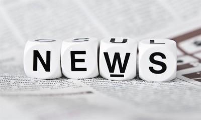 Ορισμένα ενδιαφέροντα – Πρόταση από CVC για Εθνική Ασφαλιστική, MIG και ΥΠΟΙΚ 4 Σεπτεμβρίου
