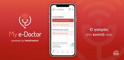 My e-doctor: Η νέα υπηρεσία της Generali φέρνει το γιατρό στο κινητό σας!