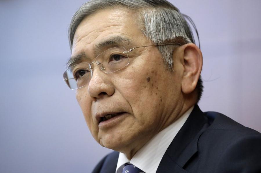 Εύσημα Kuroda στον... εαυτό του για την πολιτική της Κεντρικής Τράπεζας της Ιαπωνίας