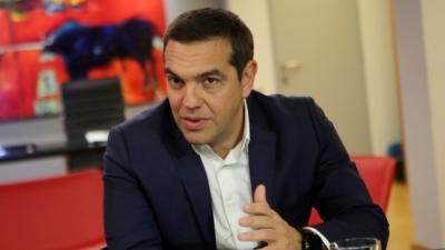 Τσίπρας: Τέρμα η άμυνα, περνάμε στην αντεπίθεση, στηρίζουμε τους εργαζόμενους