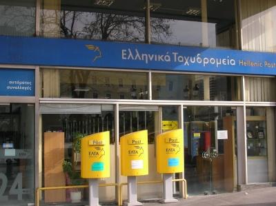 Σε 24ωρη πανελλήνια απεργία τα ΕΛΤΑ – Πορεία εργαζομένων στο υπουργείο Οικονομικών