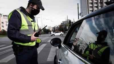 Εθνική Αρχή Διαφάνειας: Πρόστιμα ύψους 368.000 ευρώ για μη τήρηση των μέτρων σε μια ημέρα
