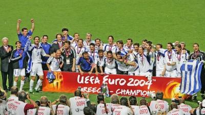 EURO 2004: H πρωταθλήτρια Ευρώπης που δεν... χρειαζόταν την μπάλα στα πόδια της!