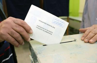 Κύπρος: Μικρότερη η συμμετοχή των ψηφοφόρων (66,2%) στις προεδρικές εκλογές σε σύγκριση με το 2013  (77,6%)