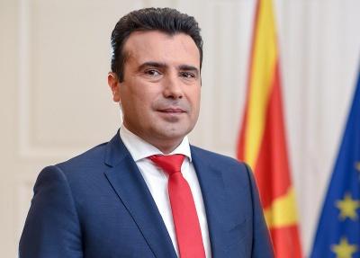 Βόρεια Μακεδονία: Παραιτήθηκε ο Zaev - Υπηρεσιακός πρωθυπουργός ο Spasovski - Εκλογές στις 12/4