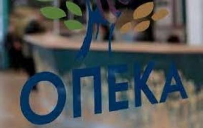 ΟΠΕΚΑ: Στις 30 Οκτωβρίου η καταβολή επιδομάτων