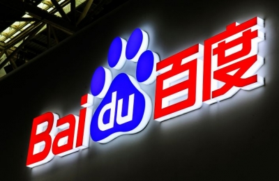 Baidu: Αύξηση 25% στα έσοδα α' τριμήνου 2021 στα 4,38 δισ. δολάρια