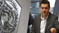 Η διγλωσσία συνεχίζεται - Ο Τσίπρας «διώχνει» το ΔΝΤ, αλλά ζητά και τη βοήθεια του