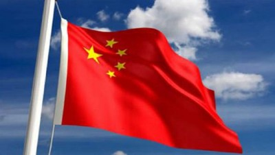 Κίνα: Ολοκληρώθηκε η πειραματική παροχή ψηφιακού νομίσματος από την κεντρική τράπεζα