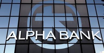 Έντονο ενδιαφέρον από επενδυτές για την ΑΜΚ της Alpha Bank