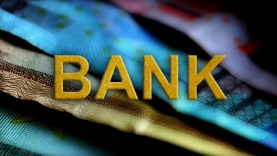 Όσοι ποντάρετε ότι θα βγάλετε κέρδη από τις τραπεζικές μετοχές το επόμενο διάστημα… απλά θα βαρεθείτε να περιμένετε