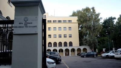 Επίθεση με βιτριόλι στη Μονή Πετράκη: Επτά Μητροπολίτες στο νοσοκομείο - Δράστης ένας ιερέας