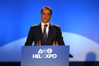 Mέτρα στήριξης των ευάλωτων και ελαφρύνσεις για την επόμενη διετία, θα ανακοινώσει ο Κ.Μητσοτάκης στη ΔΕΘ