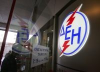 Η πώληση χαρτοφυλακίων λιανικής της ΔΕΗ εντάσσεται στο Μνημόνιο για να κλείσει η δεύτερη αξιολόγηση