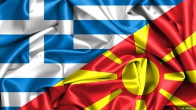 Η ελληνική κυβέρνηση προωθεί το όνομα Δημοκρατία της Άνω Μακεδονίας ή Republika Gorna Makedonija