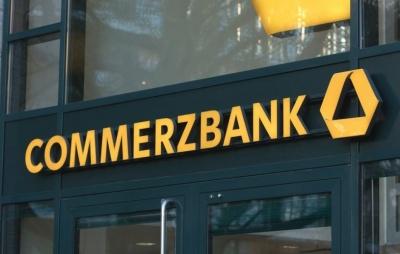 Η Societe Generale εξαγοράζει το τμήμα μετοχών και εμπορευμάτων της Commerzbank - Το 2019 η ολοκλήρωση της συμφωνίας