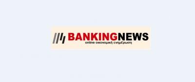 Οι αποκλειστικότητες του bankingnews – Παπαευαγγέλου, Eurobank - Grivalia, ξύλο στην Attica bank, Ιασώ κ.α.