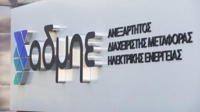 ΑΔΜΗΕ: Επίσκεψη στην Τήνο για την κατασκευή Υποσταθμού Υψηλής Τάσης