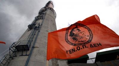 ΓΕΝΟΠ – ΔΕΗ: Σε 48ωρες επαναλαμβανόμενες απεργίες από τα μεσάνυχτα