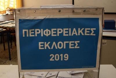 Ομαλά διεξάγεται η εκλογική διαδικασία του β΄ γύρου των αυτοδιοικητικών εκλογών – Μειωμένη η συμμετοχή