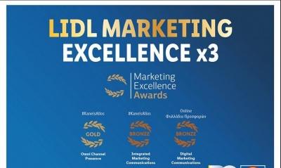 Τρίτα βραβεία για τη Lidl Ελλάς στα Marketing Excellence Awards 2019