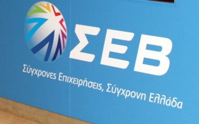 Οι προτάσεις του ΣΕΒ για την επιχειρηματική εκπαίδευση