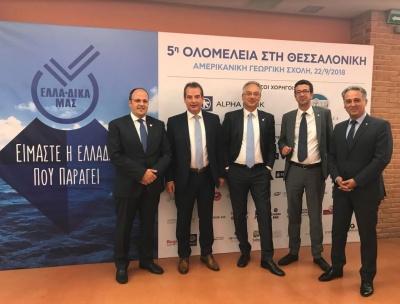 Με παρουσία επτά νέων Μελών, τοπικών φορέων και επιχειρηματιών η 5η Ολομέλεια ΕΛΛΑ-ΔΙΚΑ ΜΑΣ στη Θεσσαλονίκη