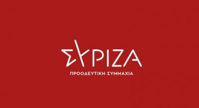 ΣΥΡΙΖΑ: Αδιανόητο αλαλούμ με το take away, περιφερόμενος θίασος η κυβέρνηση