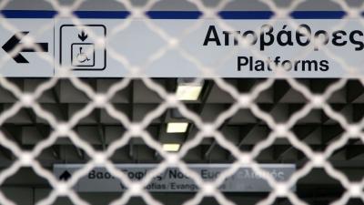 Προβλήματα στις συγκοινωνίες αύριο (6/5) - Ακινητοποιημένα Μετρό, τρόλεϊ, τραμ